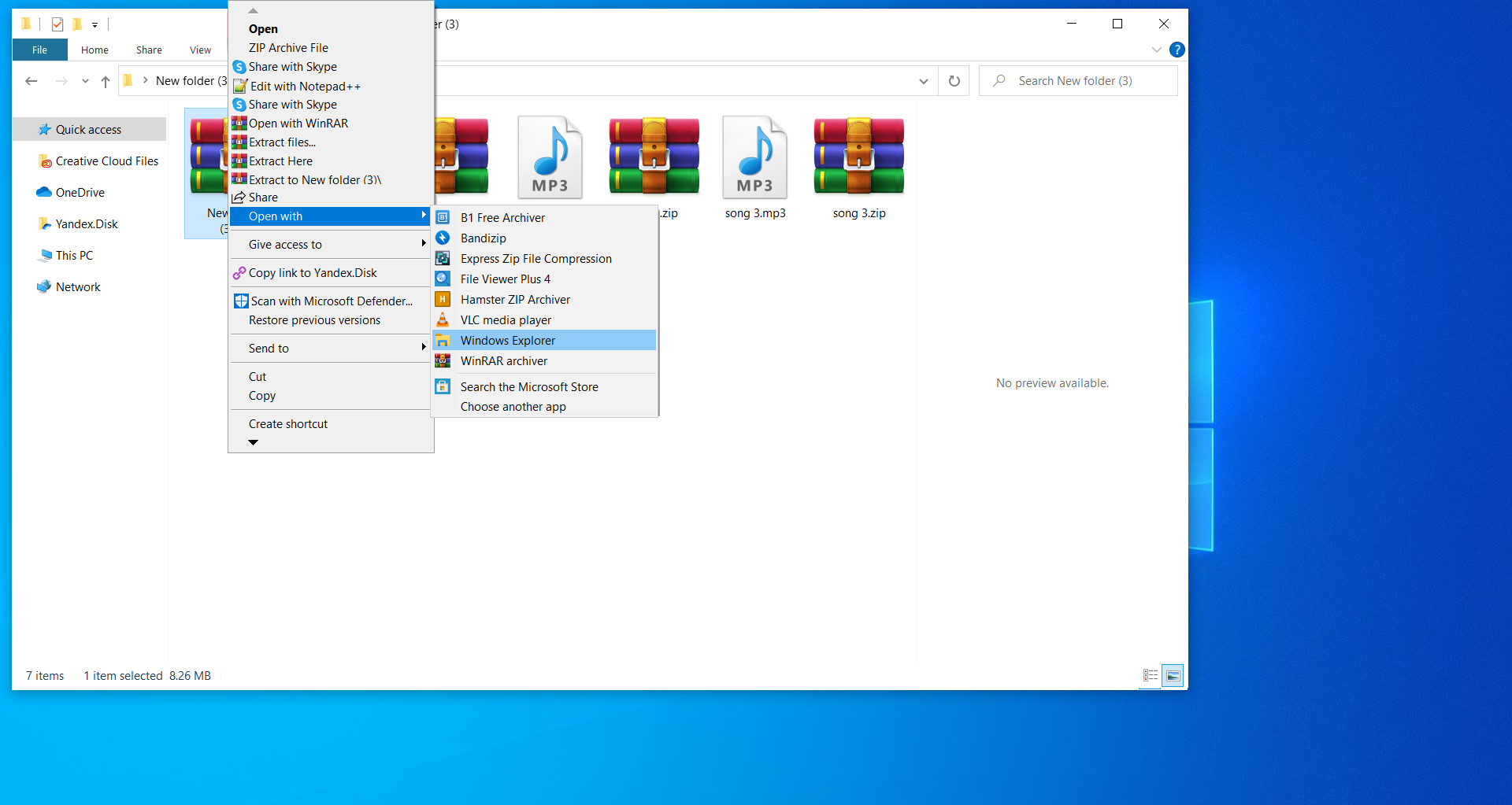 Is there free ZIP file converter to MP3 on Windows 10?